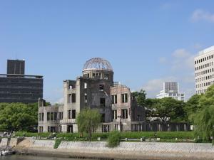 原爆ドーム atomic bomb dome