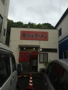 福岡ラーメン