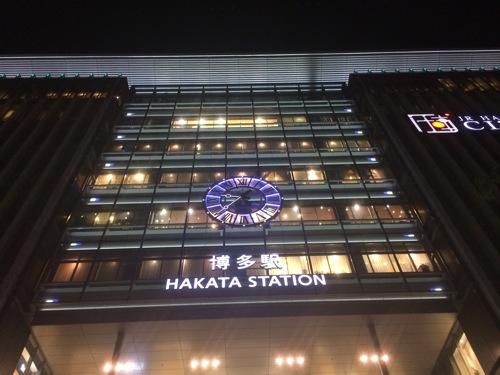 博多駅 コインロッカー 穴場