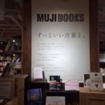 MUJI STORE in JAPAN