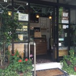 cafe tipo 8 カフェ