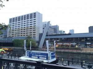 大阪 湊町