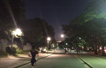 sper moon