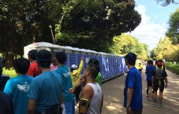 大阪マラソン トイレ