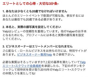 スクリーンショット 2015-10-01 18.27.58