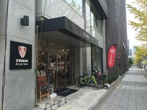 トレックストア大阪
