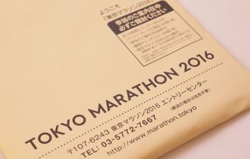 東京マラソン服装 ゼッケン コース