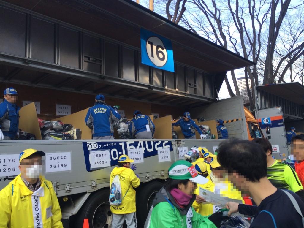 東京マラソン エントリー 発送