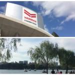大阪の長居公園と福岡の大濠公園を徹底比較!西日本公園対決!