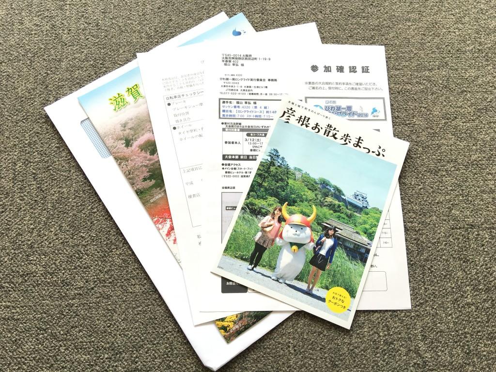 琵琶湖一周 ビワイチ ロードバイク