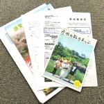 琵琶湖一周ロングライド(ビワイチ)の参加確認証が届いたよ!自転車の車検証を忘れずに準備しておこう