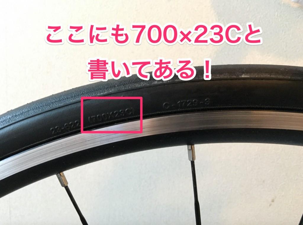 ロードバイク_スペア_チューブ_自転車 2