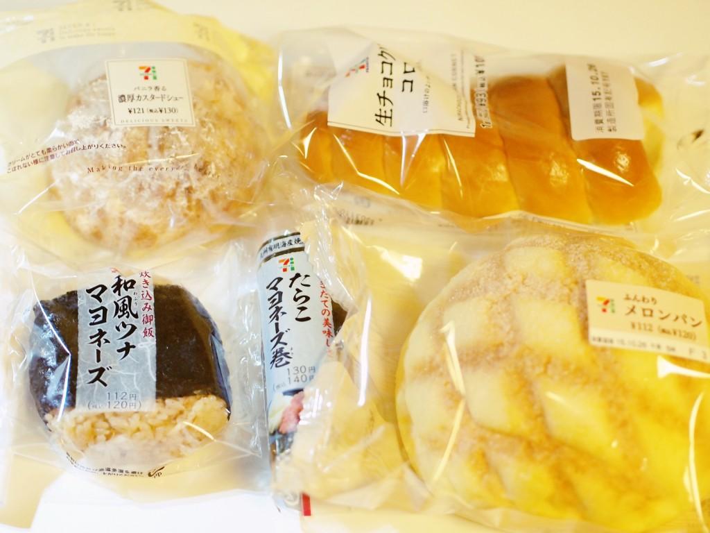 大阪マラソン フルマラソン 朝 食事