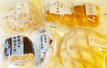 大阪マラソン フルマラソン 朝 食