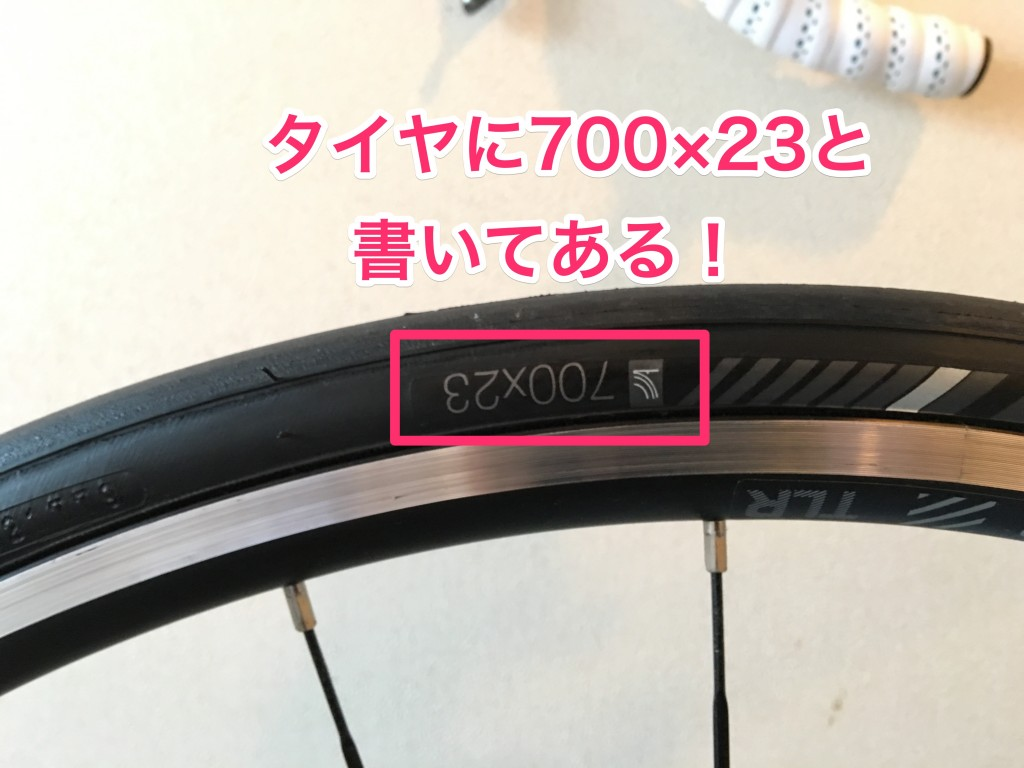 ロードバイク タイヤ チューブ スペア 自転車