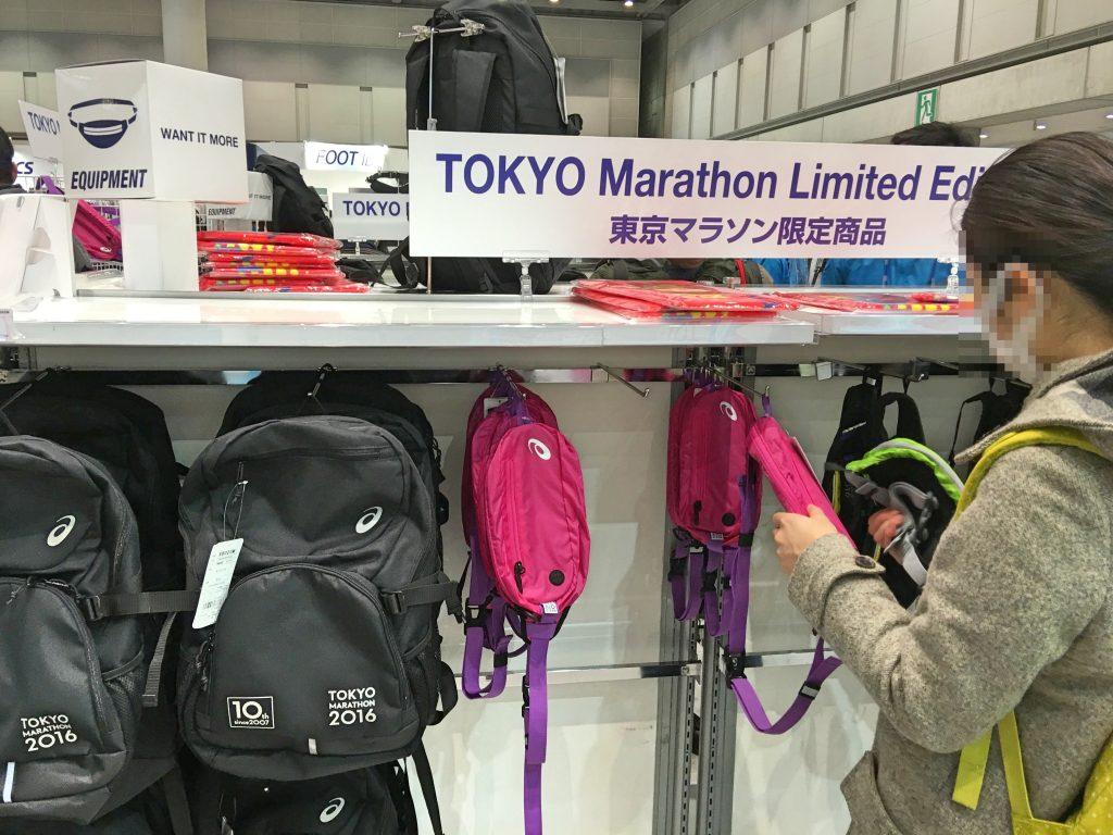東京マラソンEXPO 東京マラソン