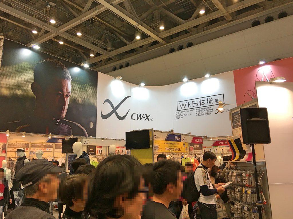 東京マラソンEXPO 東京マラソン CWX