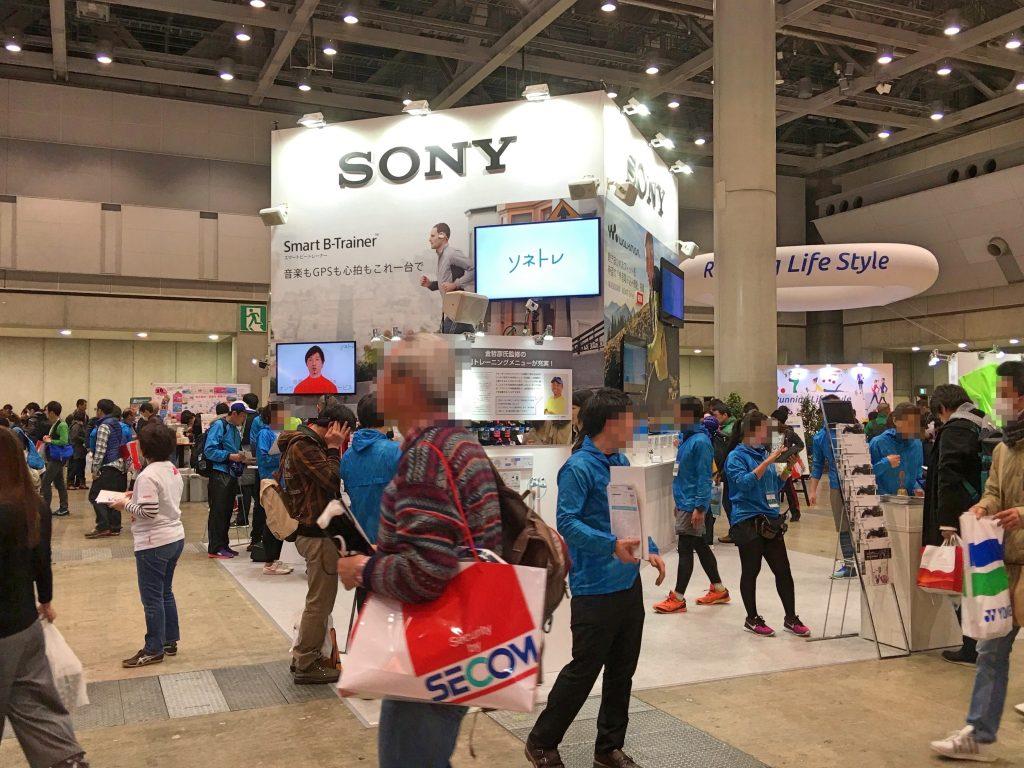 東京マラソンEXPO 東京マラソン SONY