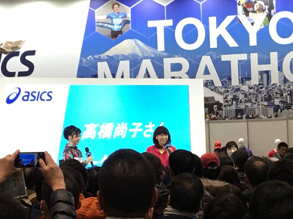 高橋尚子 東京マラソンEXPO