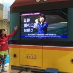 東京マラソンEXPOで学んだ高橋尚子さん直伝マラソンのコツを紹介するよ