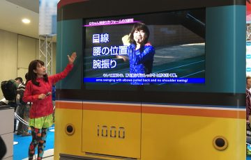 高橋尚子 東京マラソン EXPO