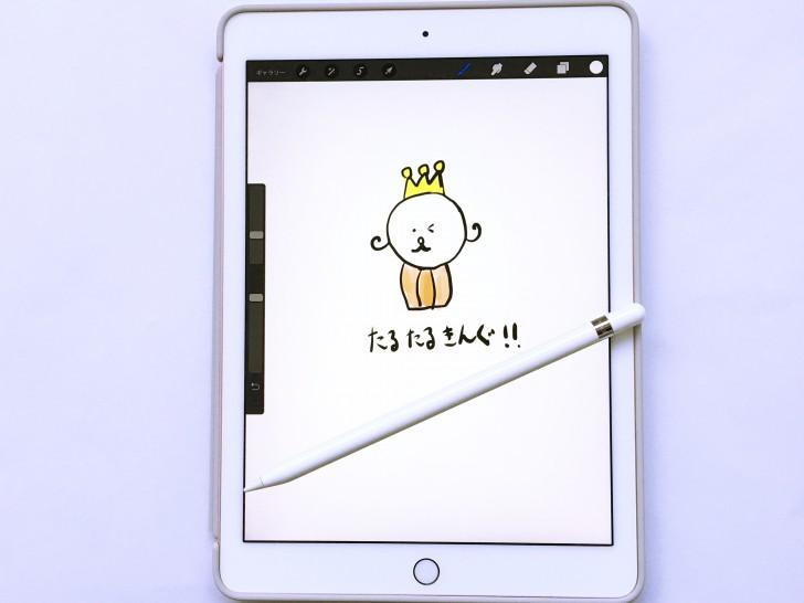 iPad Pro 9.7inch Apple Pencil Appleローン