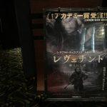 『レヴェナント: 蘇えりし者』は生と死を生々しく実感できる映画です