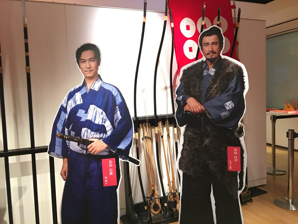 草刈正雄演じる真田昌幸
