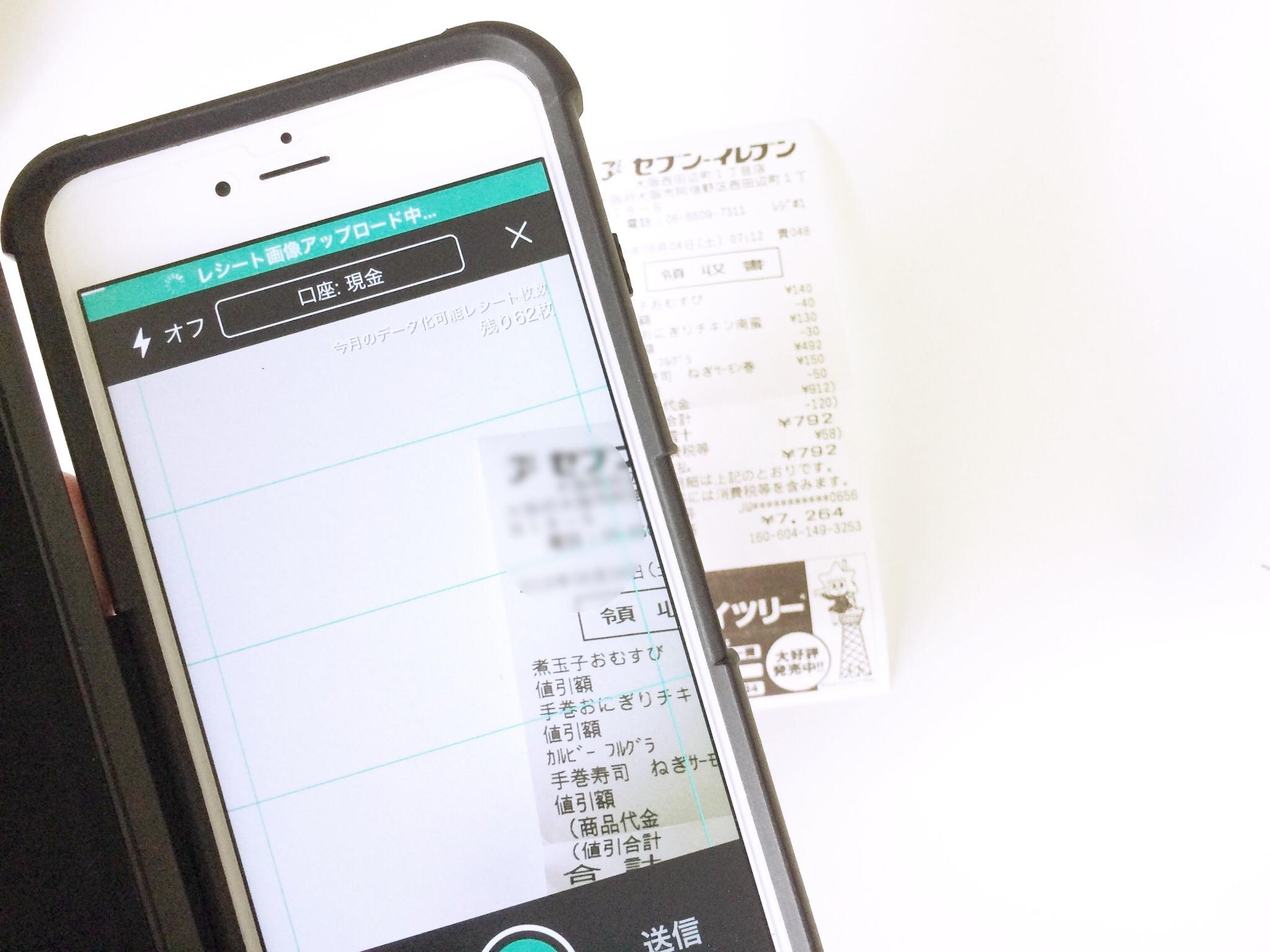 家計簿アプリ Dr.wallet