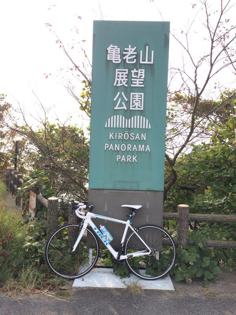 しまなみ海道 亀老山 展望台
