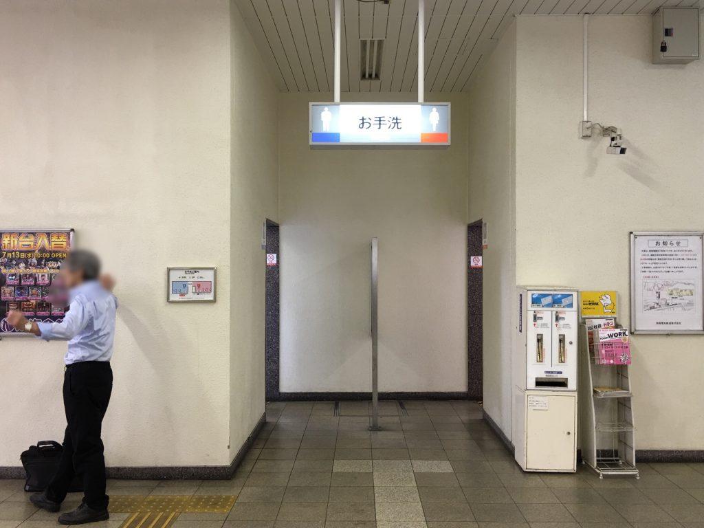 イオンモール堺鉄砲町