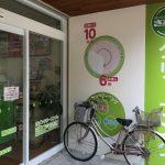 西田辺のクリーニング屋『きょくとう ペリカン倶楽部』の店舗が変更になっています|大阪府