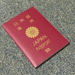 初めての人必見!海外旅行ではパスポートを常に持ち歩こう!お店に入る時に使うことがあるよ!