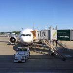 大阪の空港がわかりづらいのでまとめてみた〜伊丹空港、大阪空港、大阪国際空港、関西空港、関西国際空港