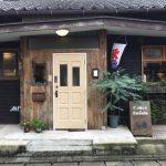 オオカミの口~福岡 姪浜のほっこりカフェの紹介【駐車場あり】