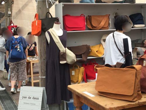 福岡,糸島,グルメ,ランチ,糸フェス