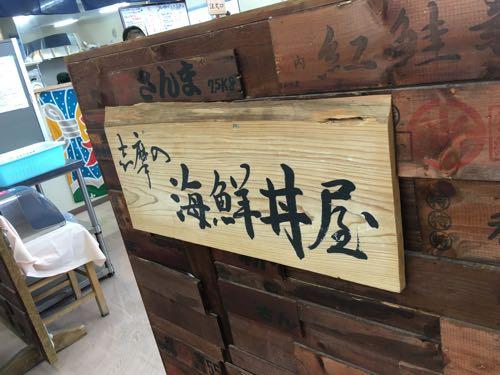 JF糸島,志摩の四季,福岡,糸島,グルメ,観光