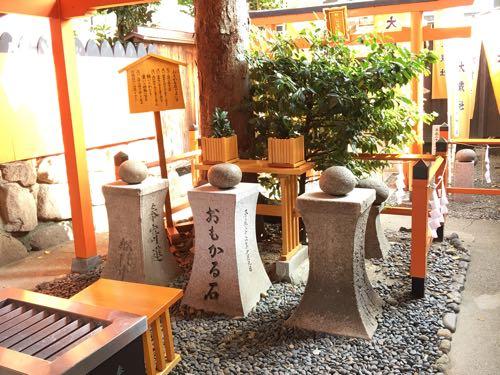 大阪,住吉大社,おもかる石,パワースポット