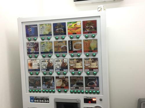 鈴鹿,ふくろうカフェ,白子,白子駅,三重,fukufuku