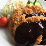 御在所のレストラン「アゼリア」の個性的なメニューで腹ごしらえをしよう!| 三重県 湯の山温泉 紅葉の旅