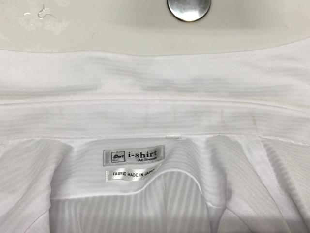 シャープ,超音波ウォッシャー,UW-A1,ワイシャツ