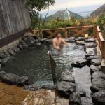 湯の山温泉の日帰り温泉ならホテル湯の本の露天風呂がおすすめだよ!| 三重県