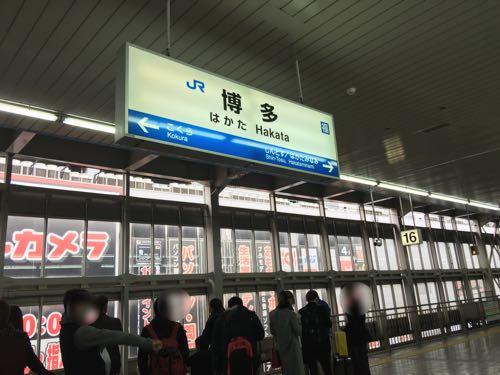 お盆,gw,年末年始,帰省ラッシュ,ゴールデンウィーク,新幹線,自由席