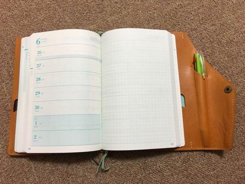 手帳カバー,栃木レザー,HUKURO,b6,amazon,革,皮