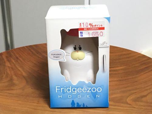 Fredgeezoo,フリッジィーズー,冷蔵庫,動物,