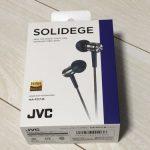 JVCのハイレゾ対応イヤホンを購入!一万円でこの上品さはおすすめです