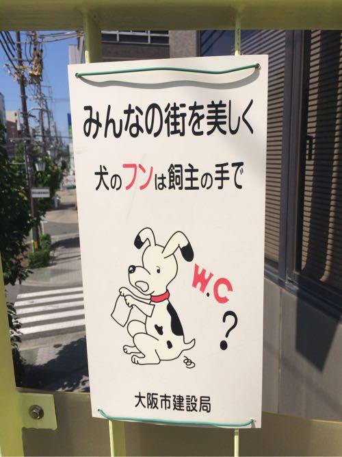 シャープ,本社,大阪,阿倍野区,西田辺