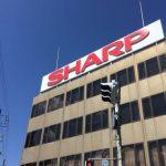 シャープ本社ビル跡地はニトリに。大阪市阿倍野区の本社ビルの記録を残しに行ってきた。