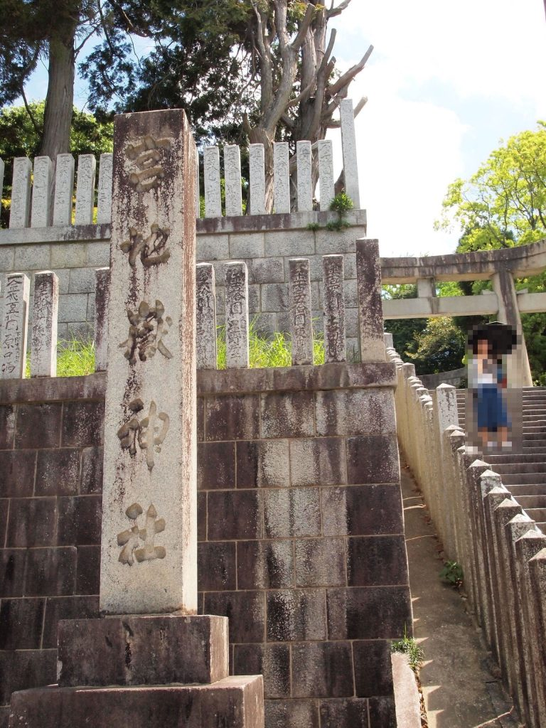 宮地嶽神社,嵐,YUI,福岡,JAL