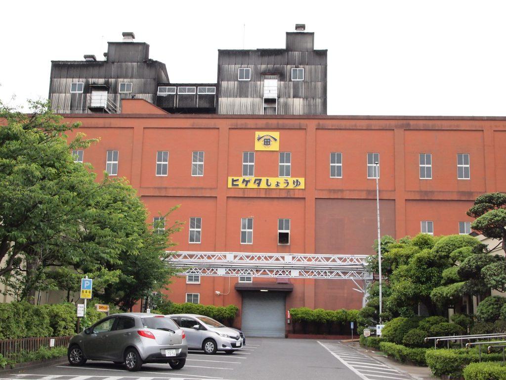 千葉,銚子,ヒゲタ醤油,工場見学,工場,しょうゆ,観光,VR